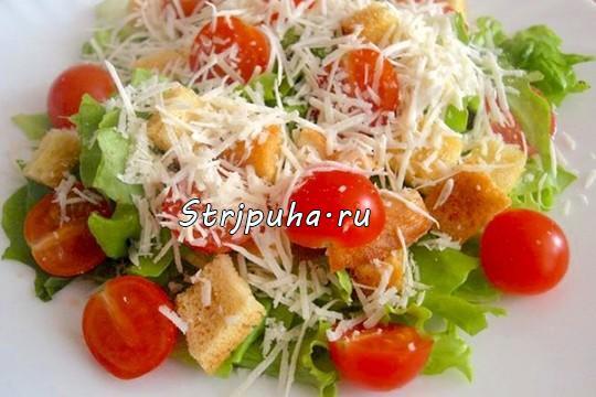 salat-s-chtri